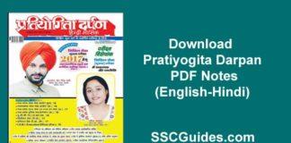 Download Pratiyogita Darpan PDF Notes