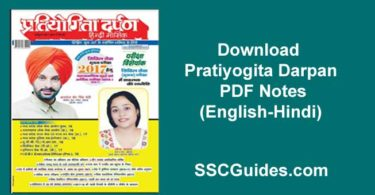 Download Pratiyogita Darpan PDF Notes