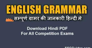 English Grammar hindi PDF Download