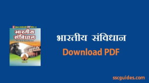 Indian Constitution PDF Download