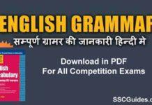 Important English Grammar Book PDF Download