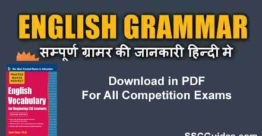 Important English Grammar Book PDF Download