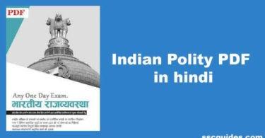 indian polity pdf in hindi