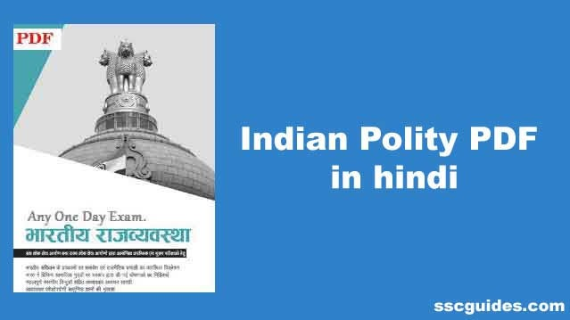 indian polity pdf in hindi