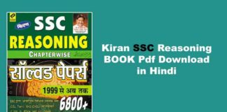 Kiran SSC Reasoning Book PDF