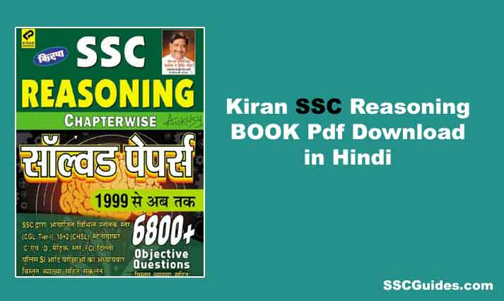 Latest 2019*} Reasoning Book PDF Download Kiran SSC [Hindi