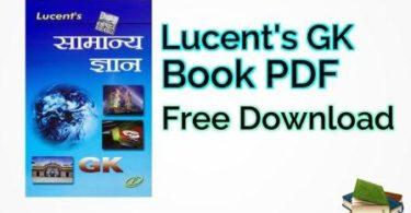 Lucent Samanya Gyan Book PDF Download