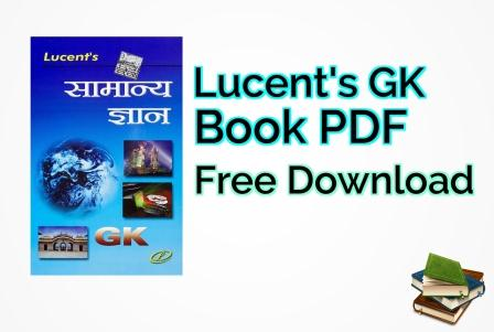 Lucent Samanya Gyan Book PDF Download