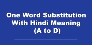 One Word Substitution With Hindi Meaning