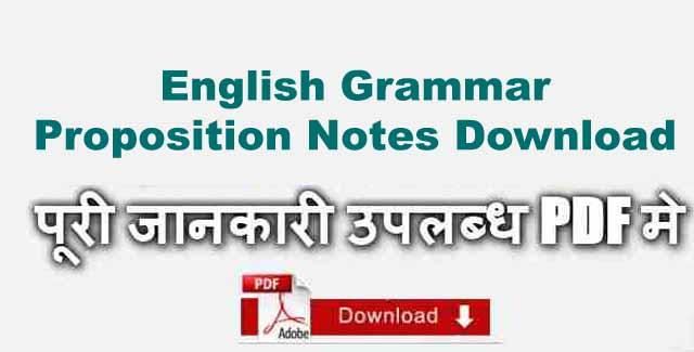 preposition download pdf notes