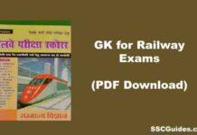 Speedy Railway GS in hindi