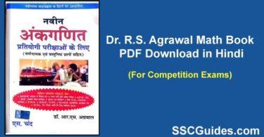 R.S. Agrawal Math Book PDF Download