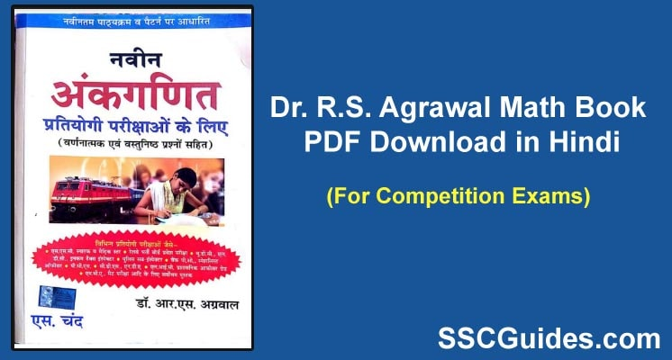 In book aptitude hindi quantitative rs aggarwal pdf