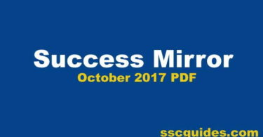 success mirror pdf