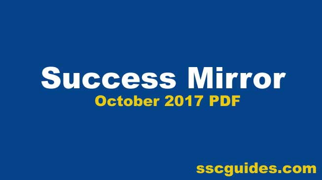 success mirror pdf