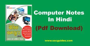 Computer Notes In HINDI