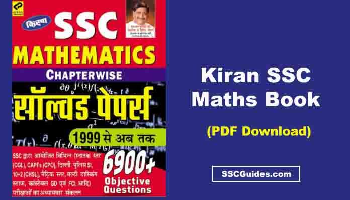 Kiran Prakashan SSC Math PDF