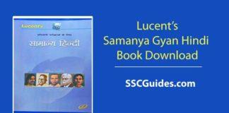 Lucent Samanya Gyan Hindi Book