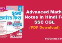 SSC Advanced Maths book in Hindi