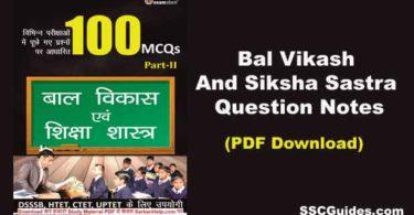 Bal Vikash And Siksha Sastra Question