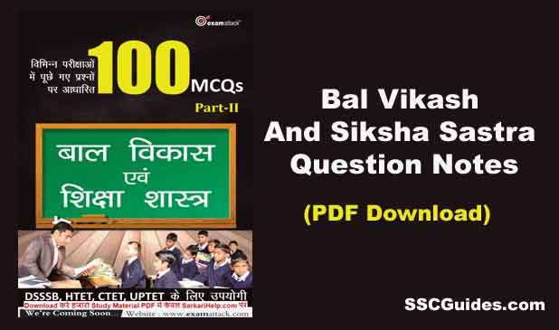 Bal Vikash And Siksha Sastra Question