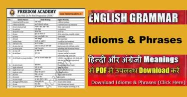 Idiom And Phrases PDF in Hindi
