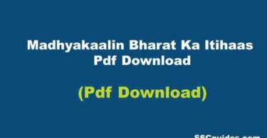 Madhyakaalin Bharat Ka Itihaas Pdf Download