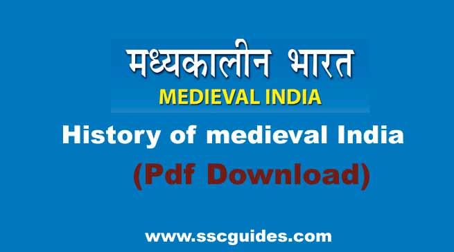 Madhyakalin Bharat ka Itihas in Hindi PDF