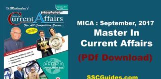 Mahendra Guru Current Affairs Magazine