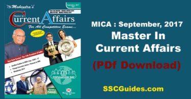 Mahendra Guru Current Affairs Magazine