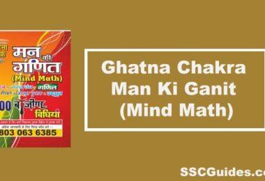 Ghatna Chakra Man Ki Ganit