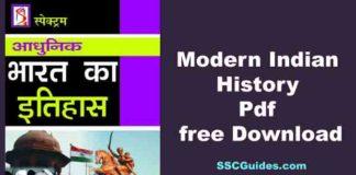 modern history of india pdf in hindi