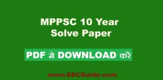 mppsc mains previous year question papers in hindi