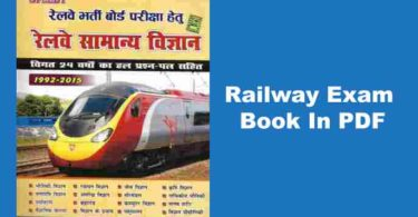 Railway Exam Book In PDF