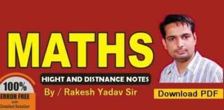 Rakesh Yadav Math Book in Hindi Download