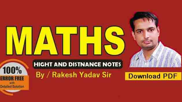 Rakesh Yadav Co-Ordinate Geometry Notes PDF Download