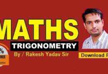 Rakesh Yadav trigonometry notes