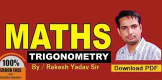 Rakesh Yadav trigonometry notes