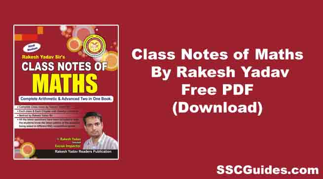 Class Notes of Maths By Rakesh Yadav