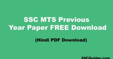 SSC MTS Previous Year Paper FREE Download