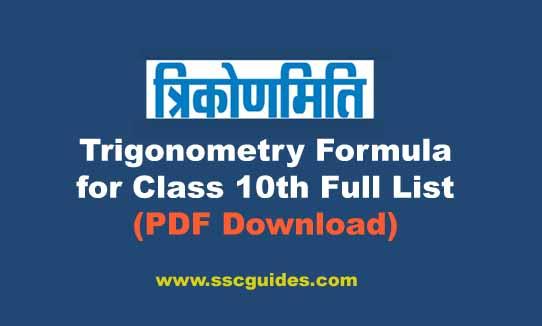trigonometry formula class 10