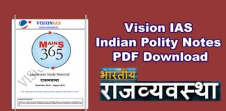 Vision IAS Indian Polity notes in hindi