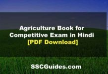 Download Agriculture Book for Competitive Exam in Hindi