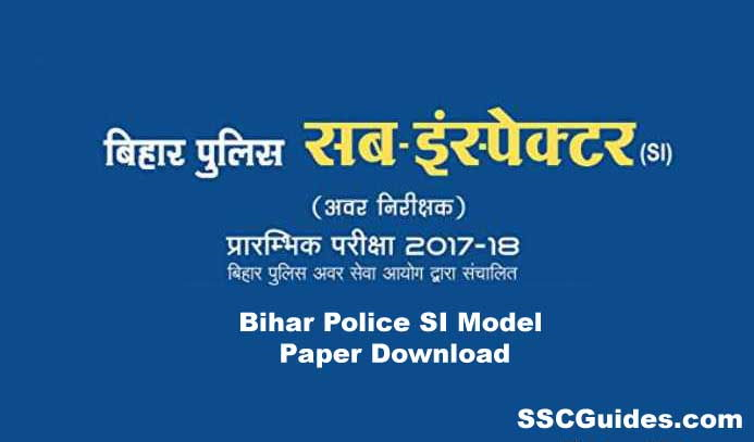 Bihar Police SI Model Paper Download