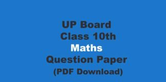 UP Board Mathematics Question Paper