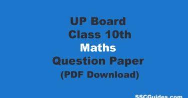 UP Board Mathematics Question Paper