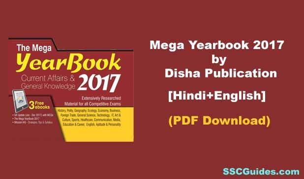 The Mega Yearbook 2017 Magazine (ENGLISH+HINDI