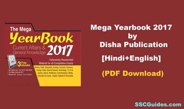 The Mega Yearbook 2017 Magazine (ENGLISH+HINDI