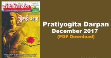 Pratiyogita Darpan Hindi PDF Download