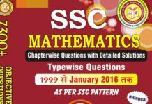 Rakesh Yadav 7300 Maths